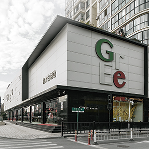 Green Shopping Center