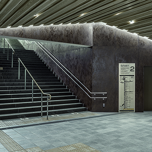 Stazione Takaosanguchi